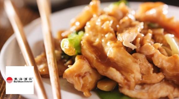 HongKong Restaurant-Chinese1