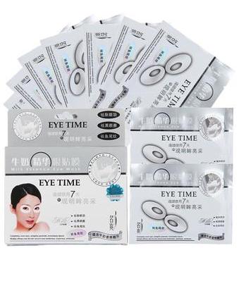 eyemaskpack