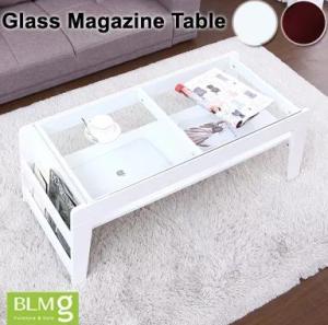 glassmagazinetabel