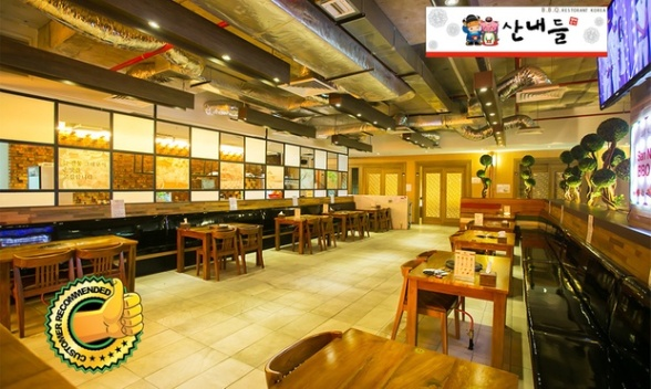 Korean BBQ Buffet Lunch or Dinner at San Nae Deul Nexus Bangsar