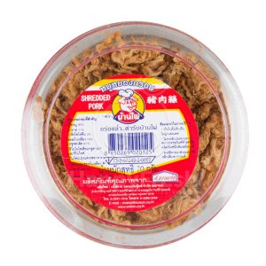 dired-shredded-pork