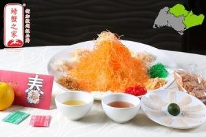 gui-fei-abalone-yu-sheng-set