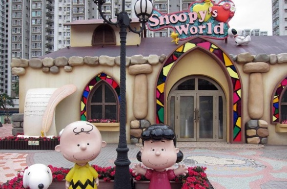 Hotels.com Voucher Codes Snoopy world Hong Kong Travel