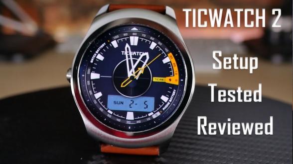 Ticwatch Discount