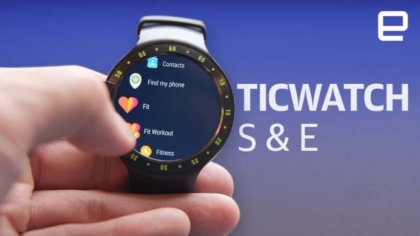 Ticwatch Discount Codes