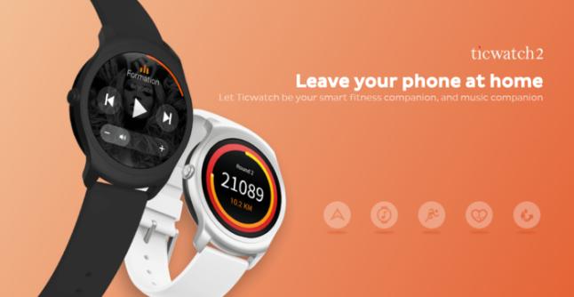 Ticwatch Discount Code