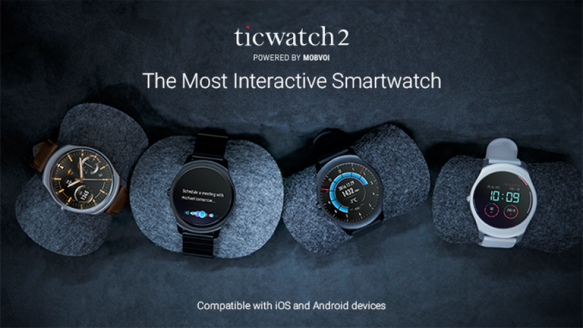 Ticwatch Voucher Codes