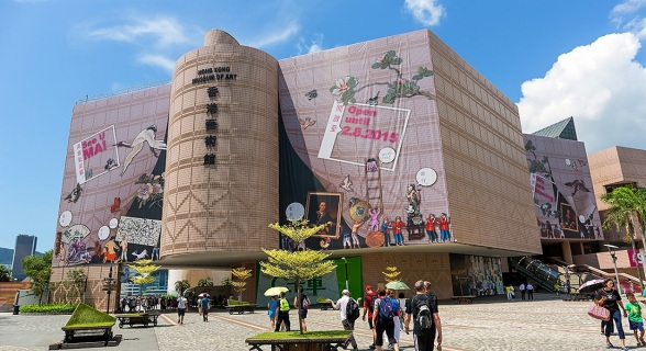 hong-kong-museum-of-art