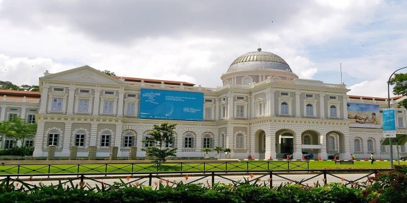 National Museum of Singapore.jpg